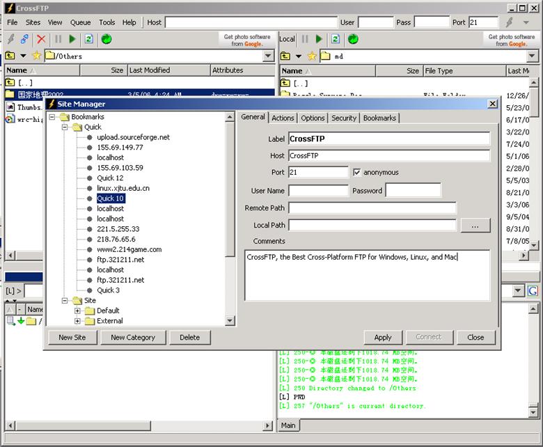 CrossFTP  1.98.5